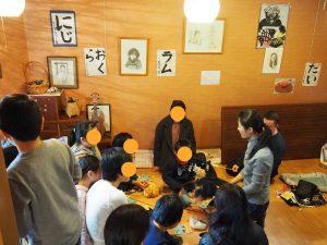 子ども食堂1