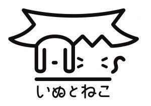 いぬとねこロゴ-01